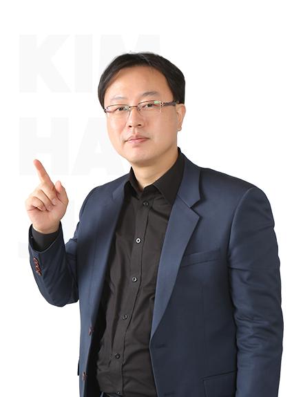 김한준 교수