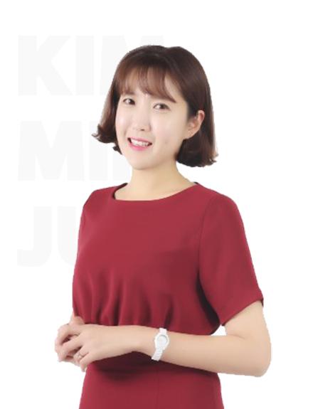 김민정 교수