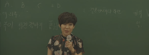 http://ipassnet.co.kr/edu/m_lecture_list.php?nmode=lec&ps_ctid=43000000&serial=class_inter